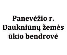 Panevėžio rajono Daukniūnų žemės ūkio bedrovė Logo
