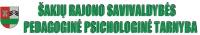 Šakių rajono savivaldybės pedagoginė psichologinė tarnyba Logo