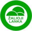Žalioji lanka, kooperatinė bendrovė Logo