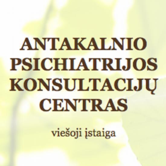 Antakalnio psichiatrijos konsultacijų centras, VšĮ Logo
