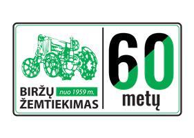Biržų žemtiekimas, UAB Logo