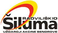 Radviliškio šiluma, UAB Logo