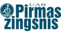 Pirmas žingsnis, UAB Logo